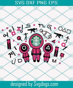 Squid Game Starbucks Svg