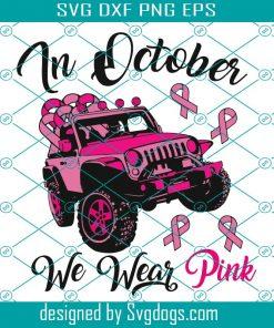 Breast Cancer Svg File